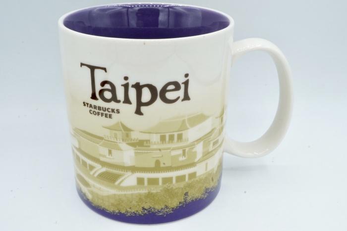Mug Gelas 473 16 Iconic Ml Oz City Taipei Mugs Taiwan Starbucks WIYDe2H9E