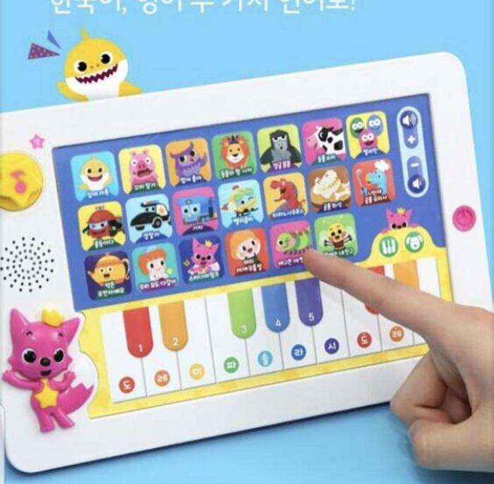 Pinkfong Baby Shark Learn and Play Blue Smartphone NIB