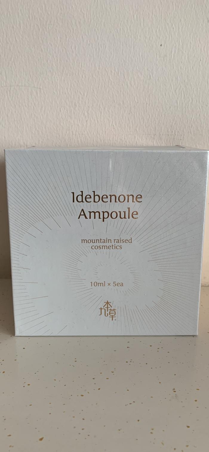 Jual Guboncho Idebenone Ampoule 1 Set 5 Botol Produk Korea Jakarta Barat TRENDY GALERI