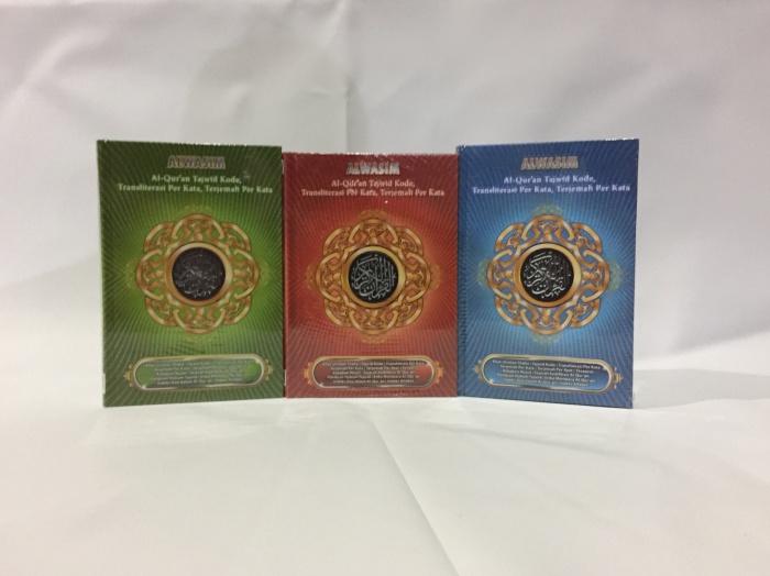 harga Al quran terjemah dengan tafsir perkata al-wasim a4 Tokopedia.com