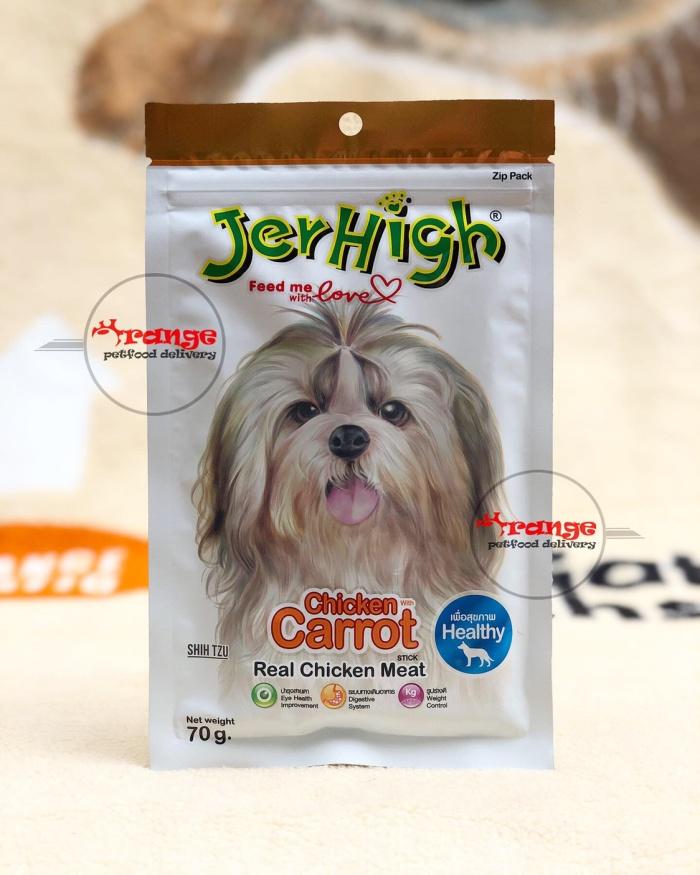Foto Produk jerhigh carrot 70gr dog treats snack anjing dari orange petfood delivery