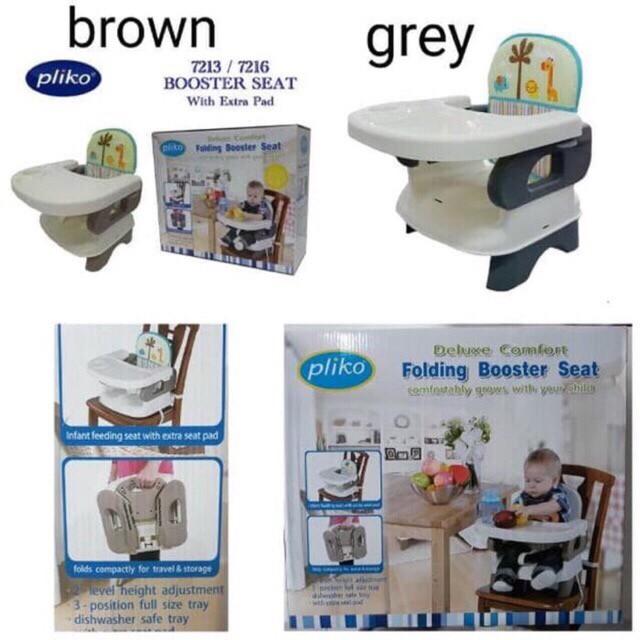 Jual Baby chair pliko folding booster kursi belajar makan bayi balita + pad  - DKI Jakarta - ULTIMA Online Shop | Tokopedia