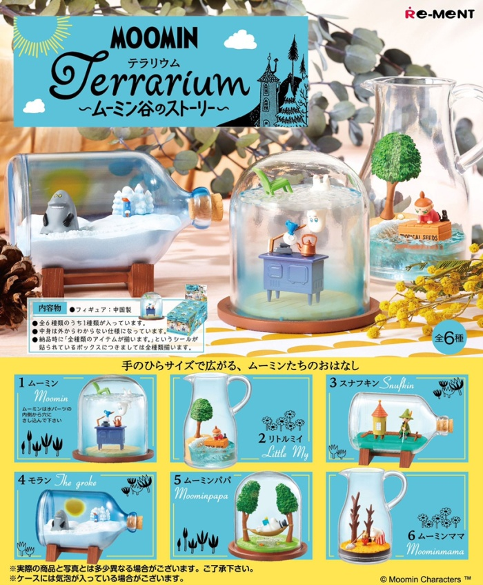 Japan New Re-ment Miniatures Moomin house/'s rement Kitchen Full set of 8