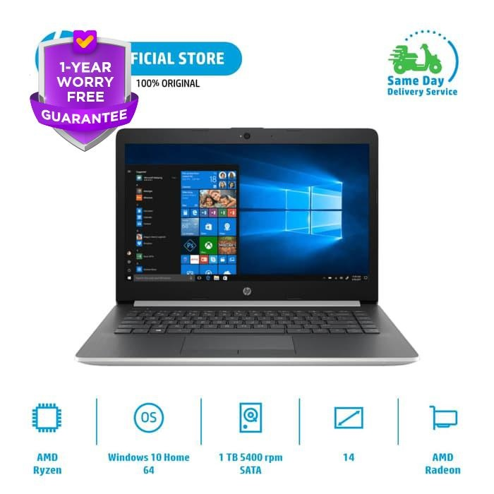 harga Hp laptop 14-cm0078au [4rj24pa] Tokopedia.com