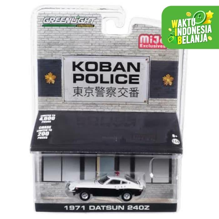 Foto Produk PROMO Greenlight 1/64 1971 DATSUN 240Z KOBAN POLICE JAPAN MIJO dari Vovo Toys