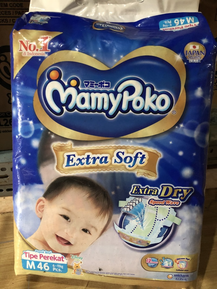 Foto Produk Mamypoko perekat extra soft dari Kiyut_Shop2