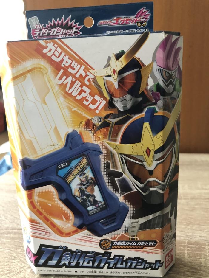Jual Dx Kamen Rider Ex Aid Gaim Gashat Kota Bekasi Rid1only Tokopedia