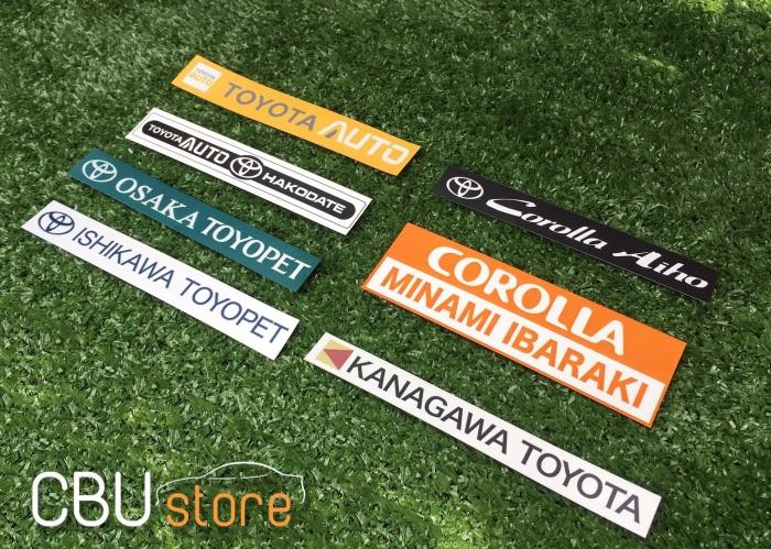Foto Produk Stiker Dealer Toyota Auto Toyopet Netz Toyota JDM CBU Jepang RARE dari CBU Store