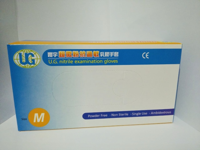 Foto Produk Gloves Nitrile Universal / Sarung Tangan Powder Free / Handscoon Glove dari Gudang Sehat Store