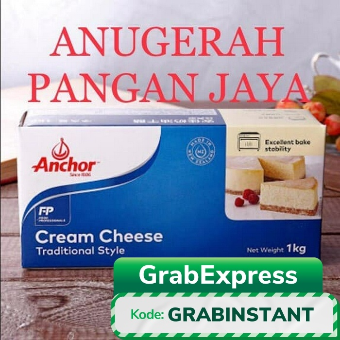 Foto Produk Anchor Cream Cheese 1kg dari ANUGERAH PANGAN JAYA