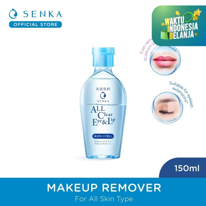 Foto Produk SENKA All Clear Eye & Lip (150mL) dari Senka Official Store
