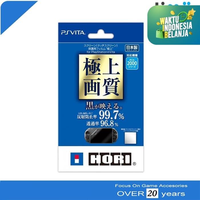 Foto Produk Anti Gores Screen Protector PSVita PS Vita Slim 2000 Original HORI dari Timur Game Shop