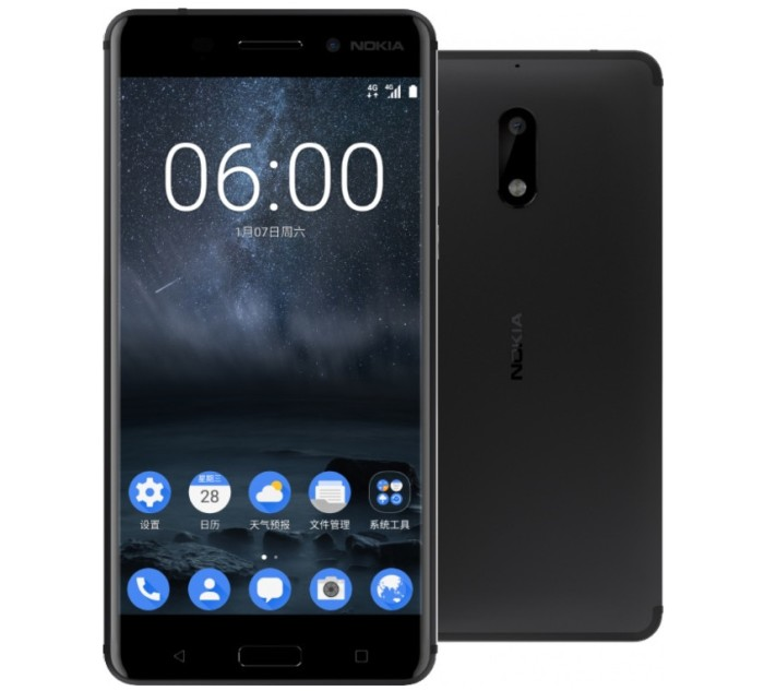Katalog Nokia 6 Hargano.com