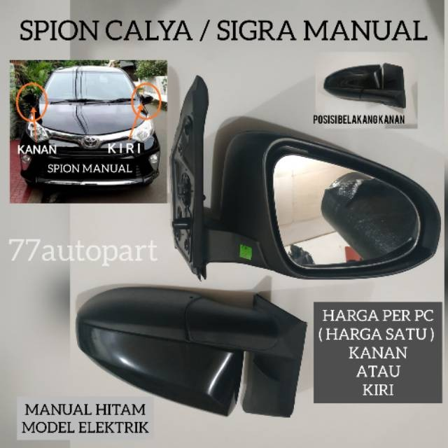 Jual Spion Calya Sigra Manual Hitam Model Elektik Kota Surabaya Bike Shop1 Tokopedia