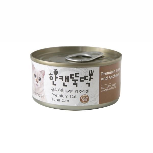 Foto Produk petoria 80 gr cat premium tuna and anchovy dari F.J. Pet Shop