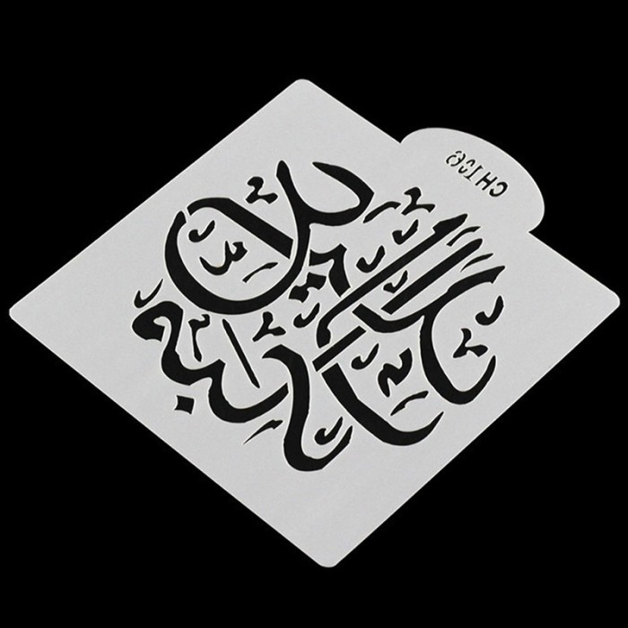 Jual 1pc Cetakan Stensil Kue Motif Eid Mubarak Untuk Pestafestival Jakarta Selatan Khanza Collection Tokopedia