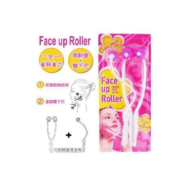 Foto Produk Face Slimming (3 Roller) dari Mizzysimply