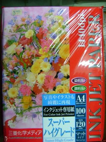 harga Mitsubishi ink jet paper Tokopedia.com
