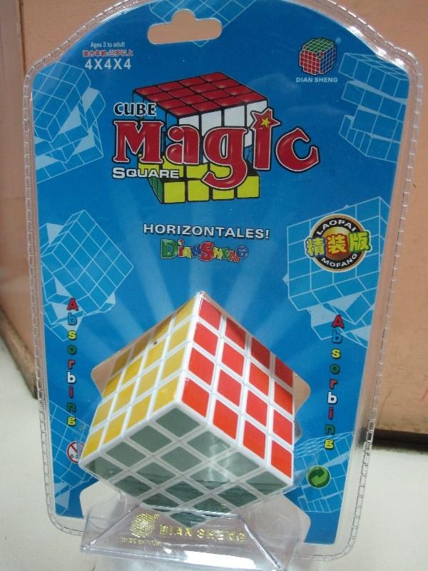 Foto Produk magic square 4x4 dari Tokokou