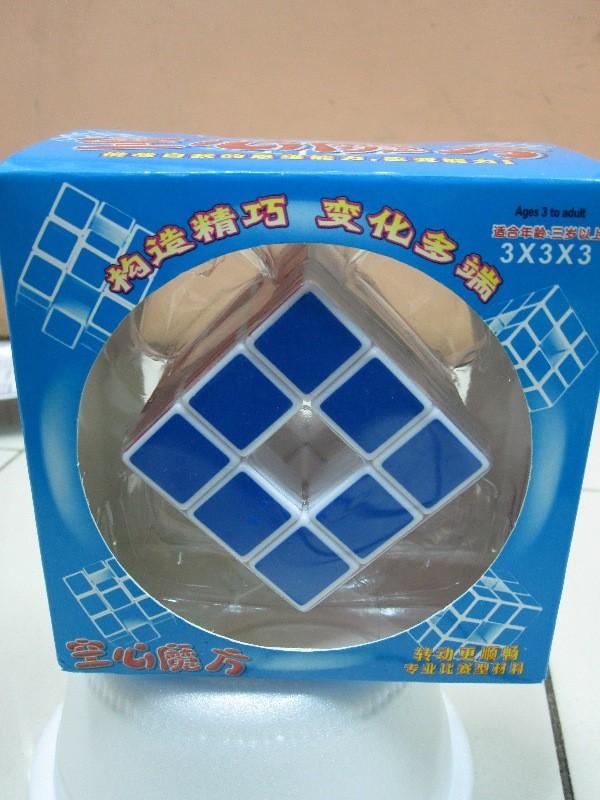 Foto Produk magic square 3x3 by hole dari Tokokou