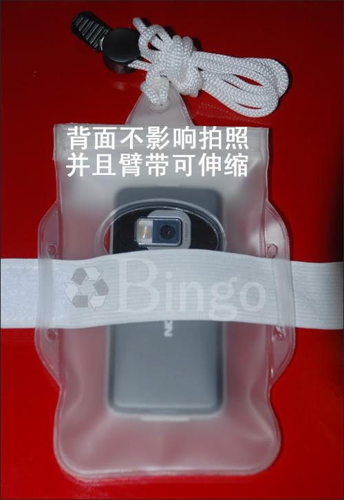 Jual Bingo Waterproof Sarung HP Anti Air Untuk Nokia