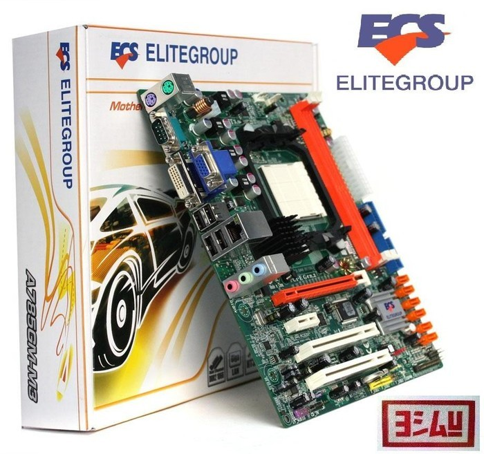 ECS A785GM-M3 IDT HD Audio Treiber