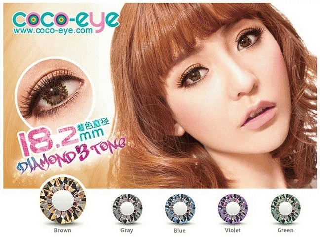 ... Zone Zahara KEMENKES Black Free Softlens Case Source Coco Eye Softlens Diamond 3 Tone BROWN