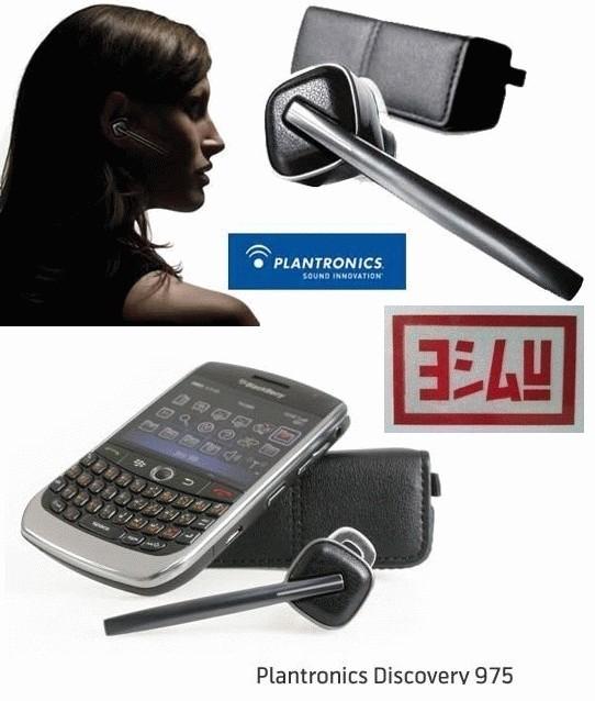 plantronics discovery 975 bluetooth headset manual