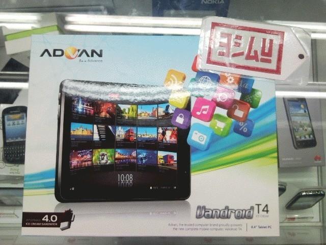 Jual AdVan Tablet VanDroid T4