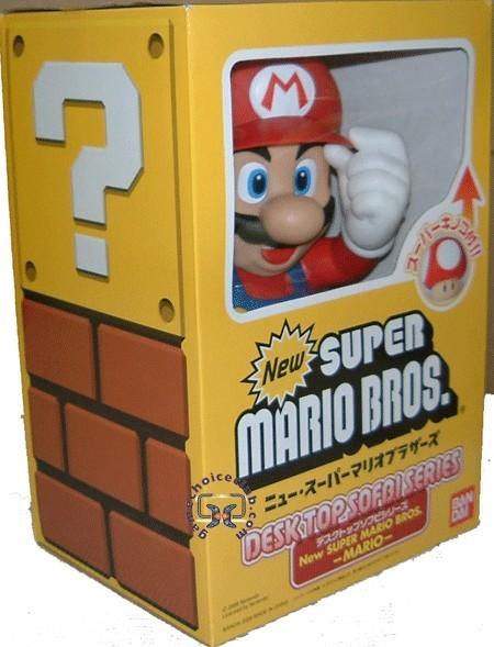 Foto Produk Mario Bros dari Samurai