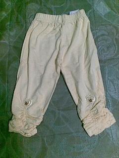 Foto Produk Legging Kuning dari BenQBenQ