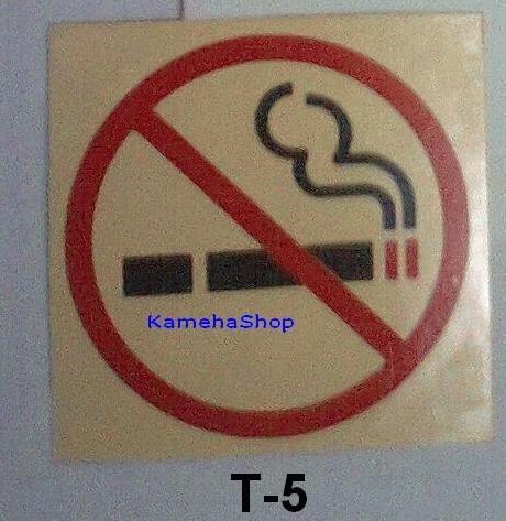 Foto Produk Stiker Sign No Smoking dari KamehaShop.com