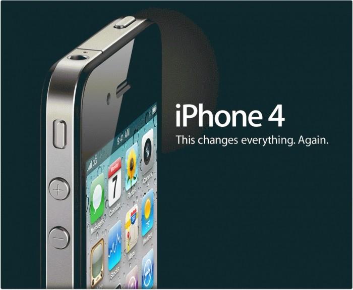 iphone 4p analysis