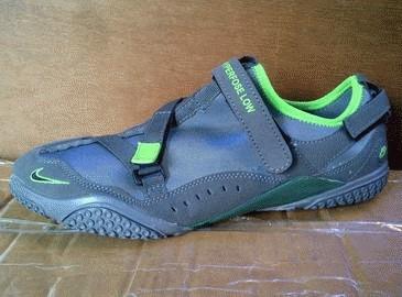 Jual Sepatu Sepeda Nike Hyperfuse Low