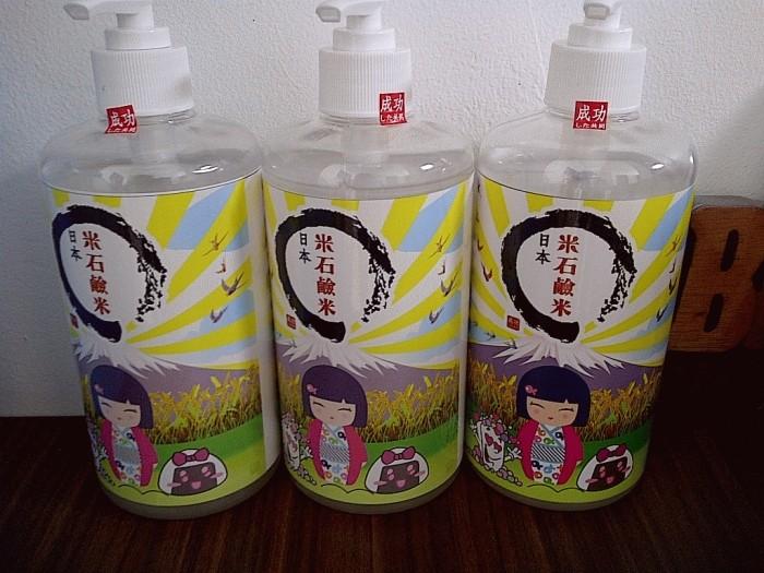 harga Sekken shui ~ sabun beras cair jepang Tokopedia.com