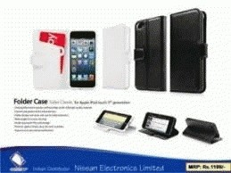 harga Leather case sider classic capdase ipod touch 5 Tokopedia.com
