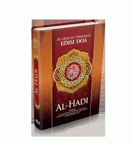 Foto Produk Al-Qur'an Terjemah Edisi Do'a dari lashofa-book