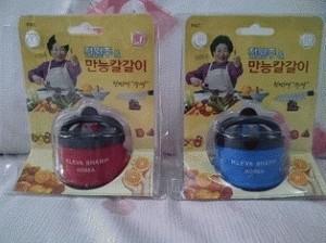 jual kleva sharp asah pisau korea makmur jaya shop