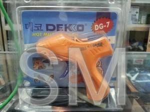 harga Tembak Untuk Lem Batangan (hot Melt Glue Gun) Dekko Dg-7 Korea Tokopedia.com