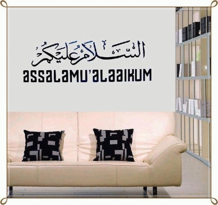 jual kaligrafi assalamualaikum wall sticker transparant - kota