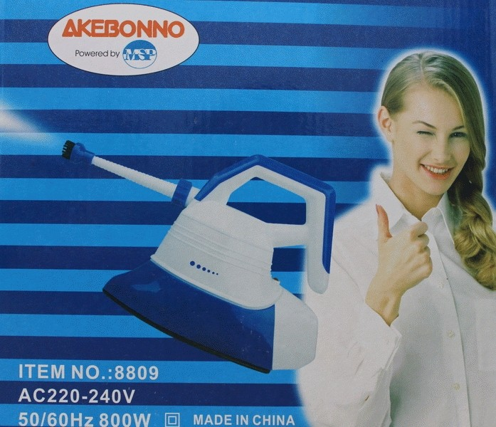 harga Akebonno little steamer 8809 (steamer uap multi fungsi) Tokopedia.com