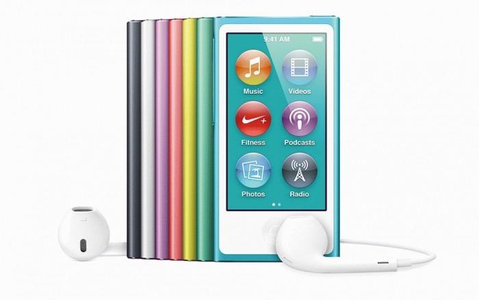 Jual Apple IPod Nano 7th Generation 16GB