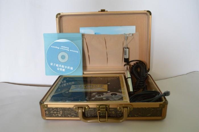 Foto Produk QRMA Quantum Versi Bahasa Indonesia Medium Gold dari 619Shop