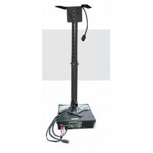 harga Nb projector ceiling mount t718-2 (breket plafon tiang 0.82m ) Tokopedia.com