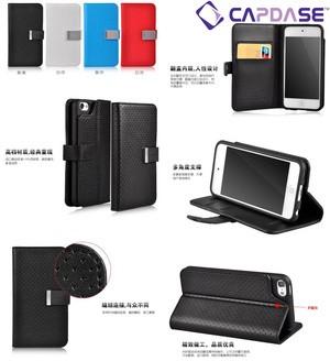 harga Jual capdase folder leather flip cover case dot dompet ipod touch 5 Tokopedia.com