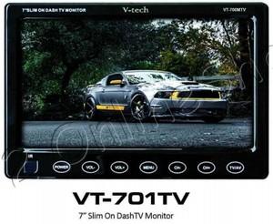 harga Tv ondash 7  merek vtech vt-701tv Tokopedia.com