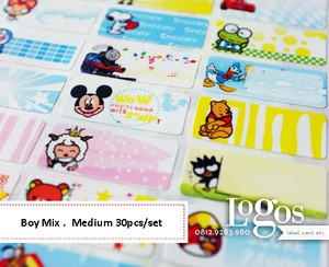 harga Boy mix sticker medium name label. stiker karakter campuran kartun animasi disney lucu nama bayi maninan tas baby botol susu asi Tokopedia.com