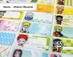 Jual Naruto Sticker Medium Name Label Stiker Kartun Jepang Anak