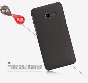 harga Asus zenfone 4 (battery 1600 mah) nillkin super frosted shield - brown Tokopedia.com