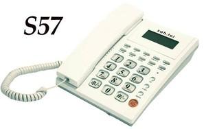Foto Produk SAHITEL S57 TELEPON KABEL dari gudang kantor